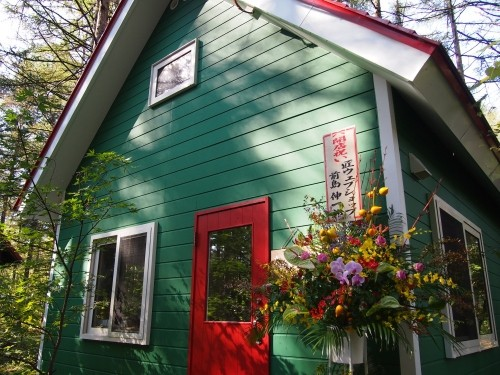 秋晴れの中・・「森のエゾリス舎」(雑貨店)がオープンしました。