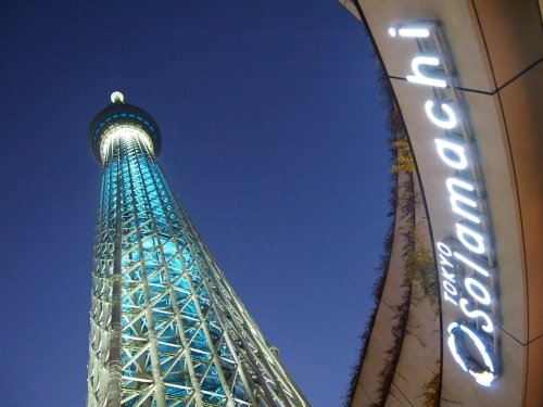 """海外渡航前に""""TOKYO""""を観光してみました。"""