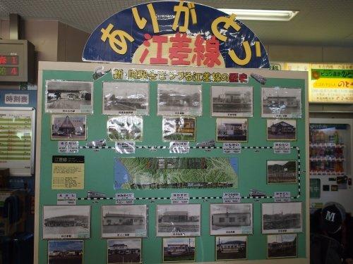 2014新年の旅18「松前-江差-函館」その2~あと4カ月でさよなら江差線~