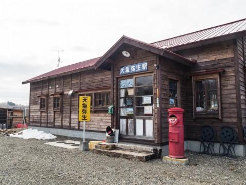 """廃線になった深名線の「天塩弥生駅」が""""とほ宿""""です。"""