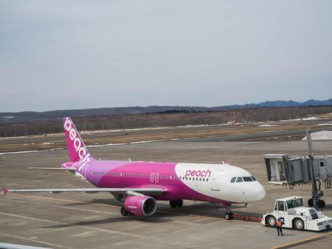 「釧路空港からピーチで関西に行く」という仮定で・・