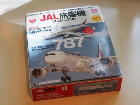 禁断のデアゴスティーニ「JAL旅客機コレクション」買ってしまいました!
