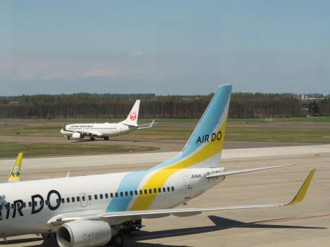 「とかち帯広空港」現在1日4便、飛行機の離発着を見学!