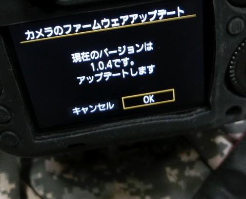 EOS 7D Mark II ファームウエア Version 1.0.5