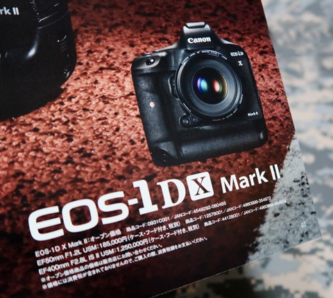 キヤノン EOS-1D X MarkII 実戦配備へ