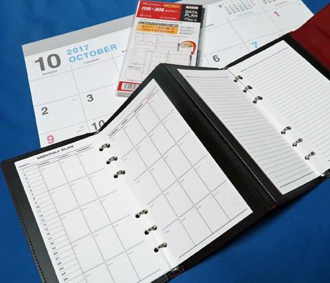 新手帳とマイクロSDカード