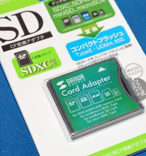SD-CF 変換アダプター