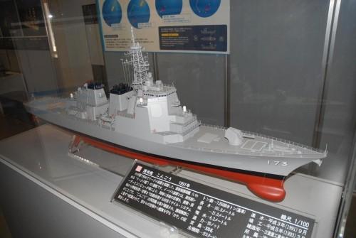 模型紀行・・イージス護衛艦『こんごう』1/100模型