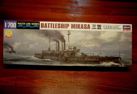 戦艦・三笠 NEW KIT