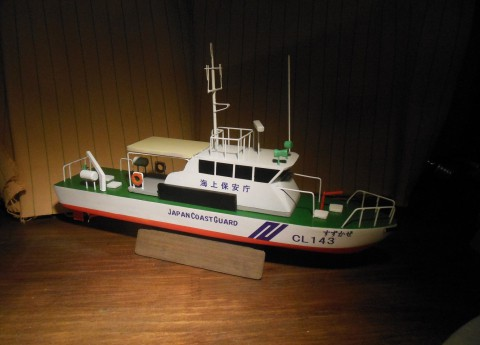 海上保安庁巡視艇『すずかぜ』。ウッドモデルシリーズ第一弾