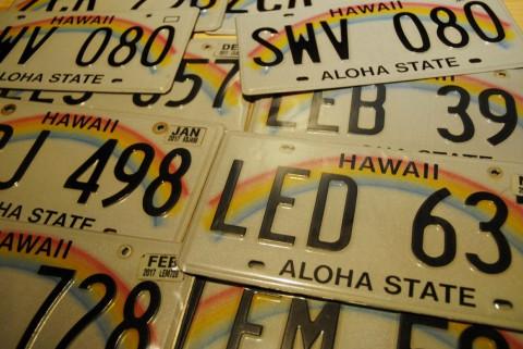 実物 Aloha State Licence plate !