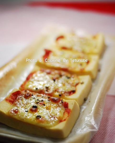 高野豆腐のピザ
