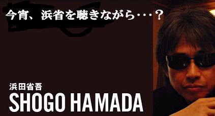 http://www.mytokachi.jp/php/img/blog/005309/005309_000021_1276831358.jpg
