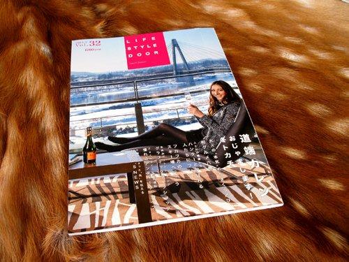 道端カレンさんと同じ雑誌に掲載されました。