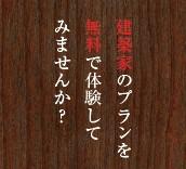 1/28(土)~29(日)のイベント情報\(^o^)/