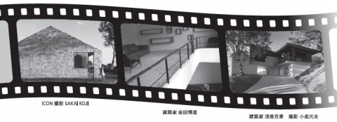 匠のパネル展開催✧【12/9・12/10】