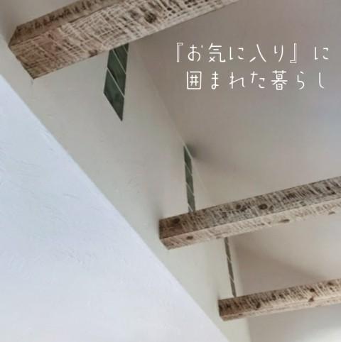 6/23(土)・24(日)大通モデル公開!家づくりのヒントがここに✧*