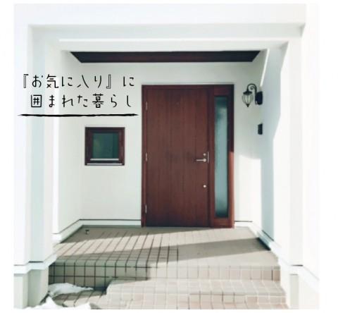 9/15(土)・16(日)『北のハウスー家展ー』開催です!!