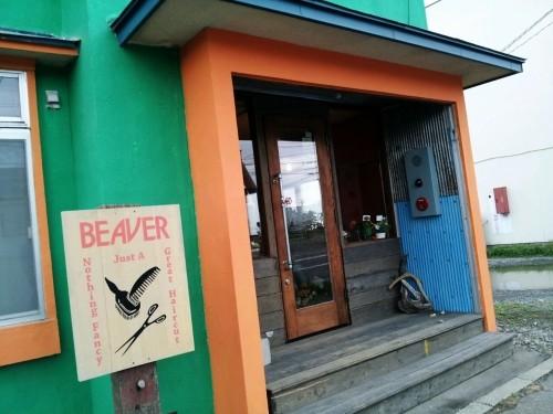 美容室『Beaver』
