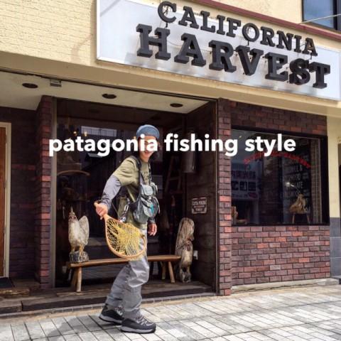 ハーベストおススメの釣りスタイル