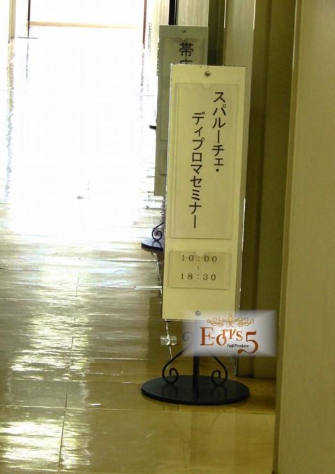 7月の勉強会・last.