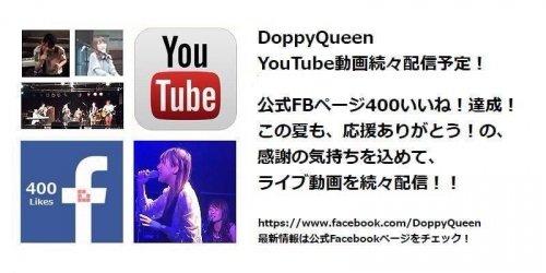 【YouTube動画続々配信Vol.2】