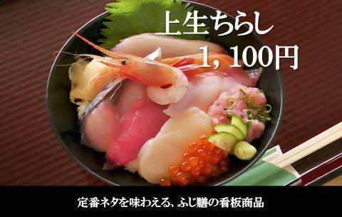 寿司コーナー再開です!