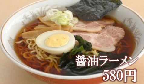 かきたまうどん380円(朝定食)