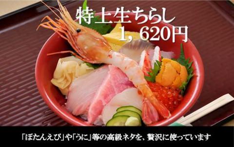明日も寿司部門のみ営業です。