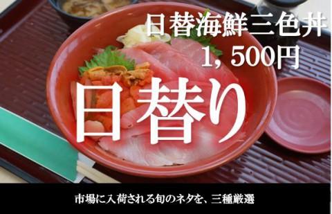 うに・まぐろ・サーモンの三色丼(^_^)v
