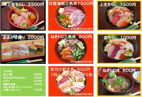 5/20(月)の朝はベーコンチーズオムレツ定食(400円)