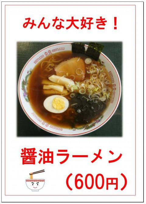 カレーうどん(朝定食400円)