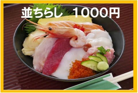 エビフライ定食(650円)