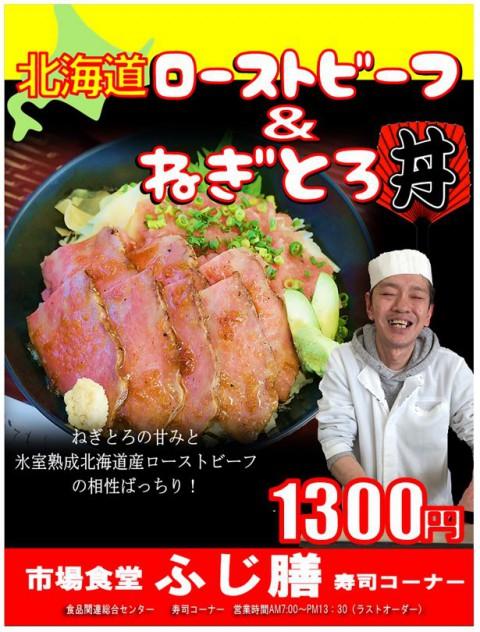 明後日はマーボー丼(650円)