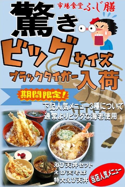 アジフライ定食(650円)、五目チャーハン(朝定食400円)