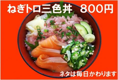 カレーライス(400円)、カキフライ定食(650円)