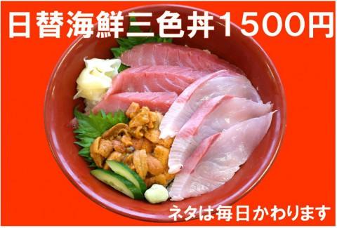 煮込みハンバーグ定食(650円)
