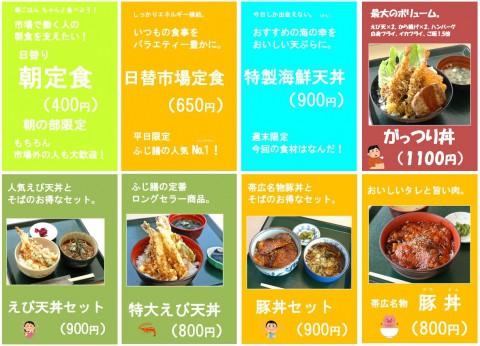 かれい煮つけ定食(日替市場定食650円)