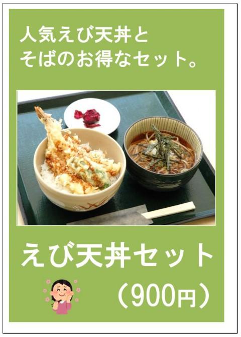 カレイの煮付け定食(650円)