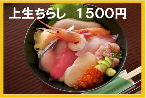 8月に突入ですね!朝定食(400円)は「ミニ天丼」でスタート!!