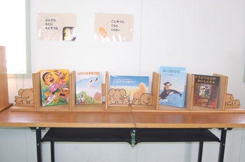 動物園の図書譲渡会開催します。ご協力お願いします。