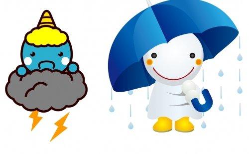 暑いからのぉ~雨!