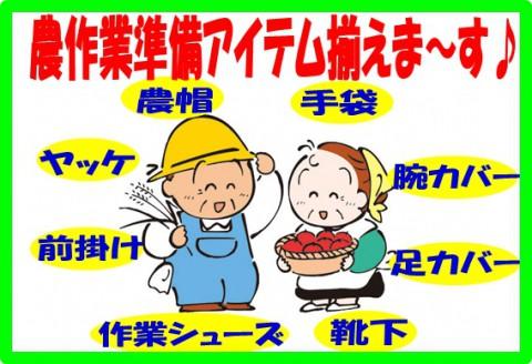 今月のイベント情報<平成30年3月>