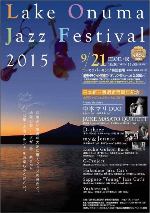 Lake Onuma Jazz Festival 2015