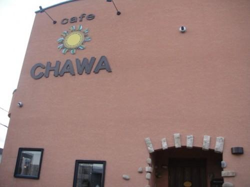 cafe CHAWAさんでちょっとちょっと(*゜v゜*)。