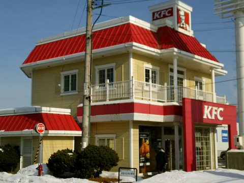 はるこまべーカリー 〜はなれ〜さんや必ず食べたくなるKFC(*^〜^*)