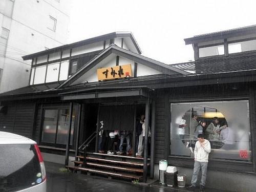 行列の有名ラーメン店「すみれ」さん