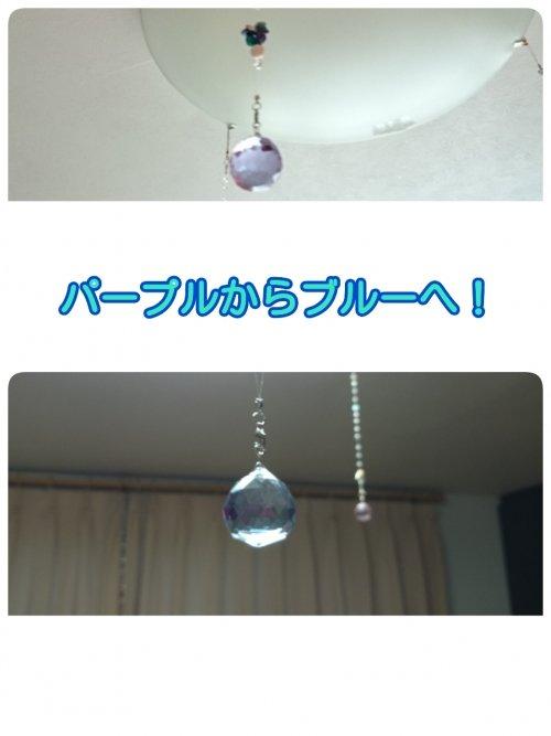 ガラストップの変化♪
