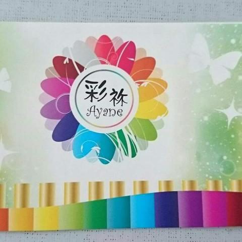 8日・9日は彩祢(Ayane)サロンでイベントやります♪