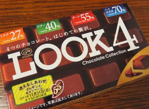 LOOK4